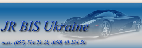 JR BIS Ukraine Phone